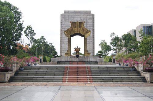 Mon séjour au Vietnam